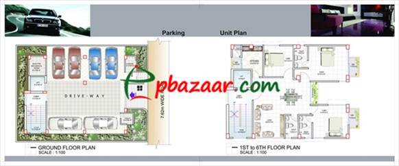 Picture of 1500sft apartment at Bashundhara, Block F