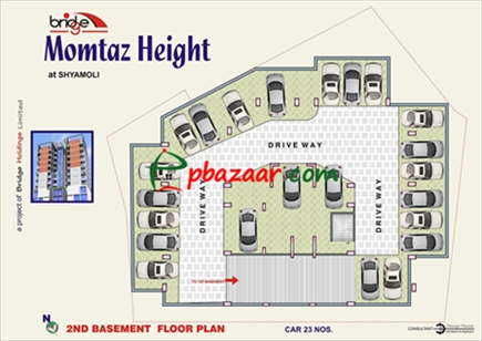 Momtaj Height Commercial Cum Residential Complex এর ছবি
