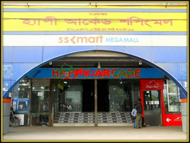 Shop/Commercial space for sale at Dhanmondi এর ছবি
