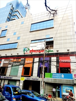 Picture of Commercial space at Star Center, Gulshan