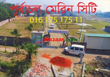 Land for Sale at Purbachal Marine City এর ছবি