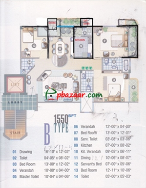 1550 sq ft, 3-bedroom apartment for sale এর ছবি