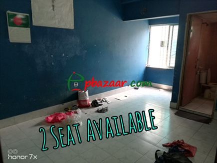 Picture of 2 Seat available from July & August