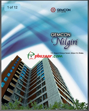 Picture of 1535 Sft Brand New Apartment Rent in Mirpur