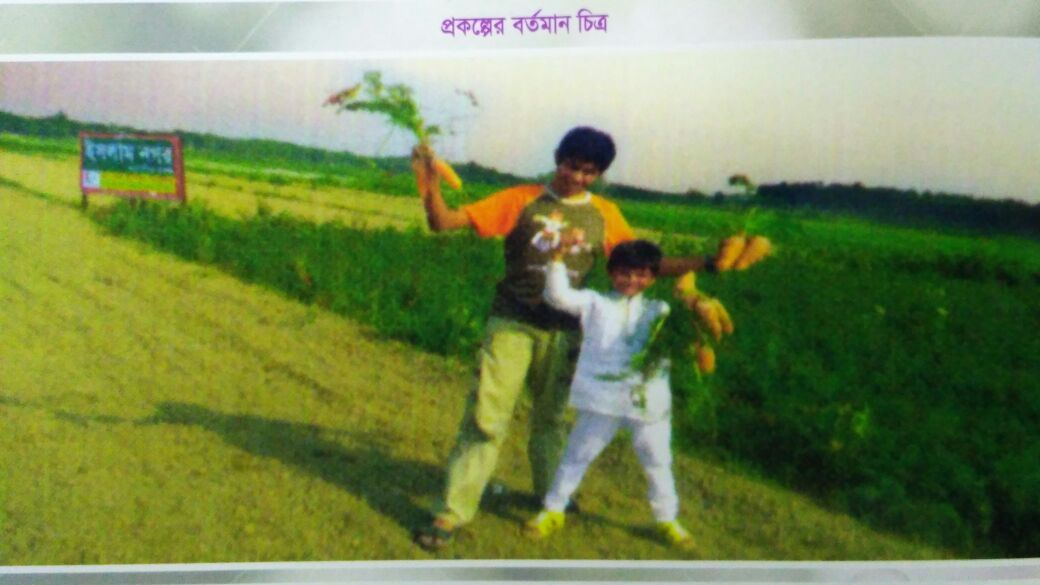 Plot for sale in Itvara Bridge, Hemayatpur, Savar এর ছবি