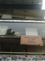 2000 SQ FT commercial space for sale এর ছবি