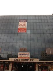 Picture of 12000 Sft Commercial Space For Rent At Uttara