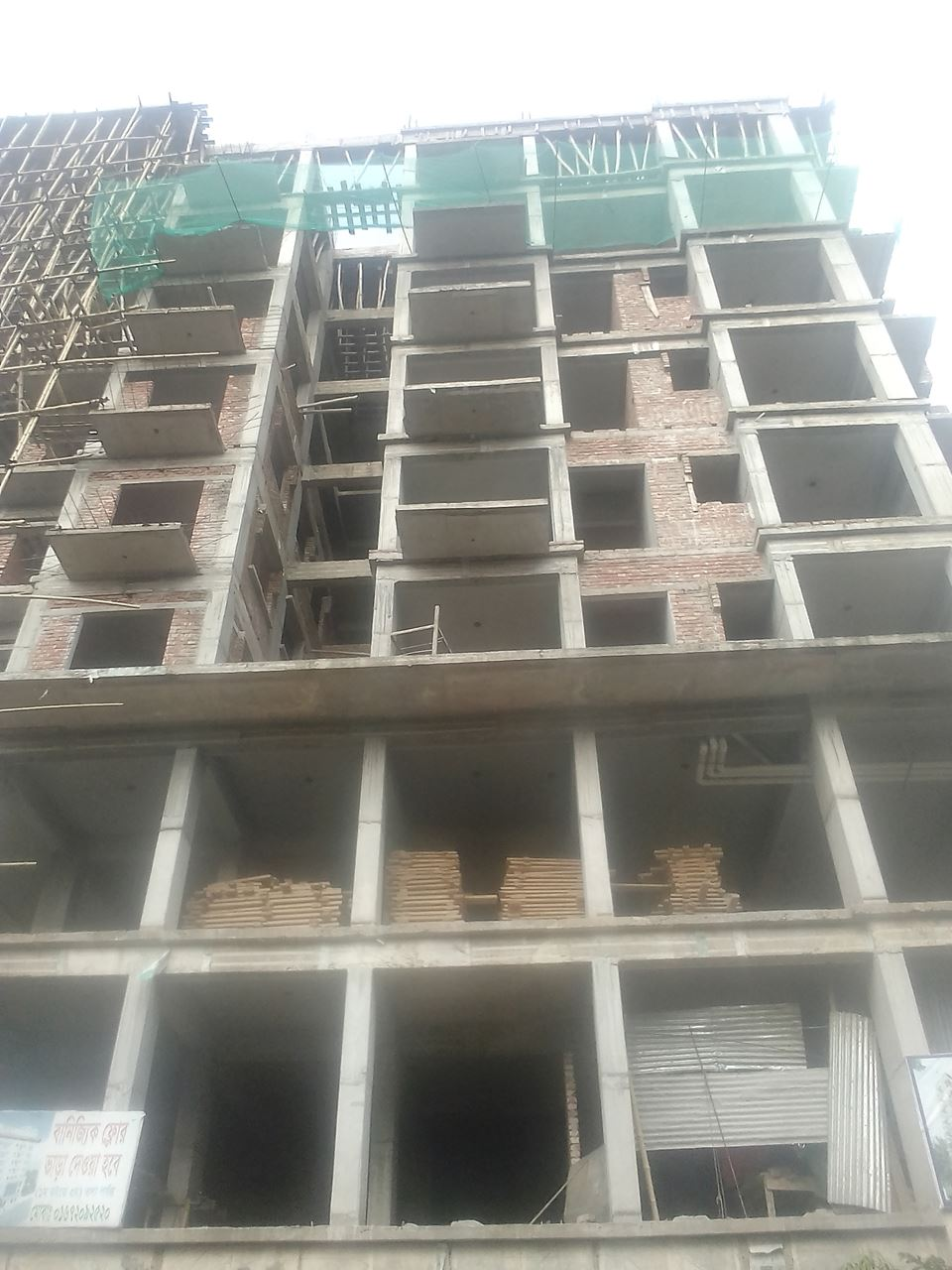 5000 SQ  FT Commercial Space for rent  এর ছবি