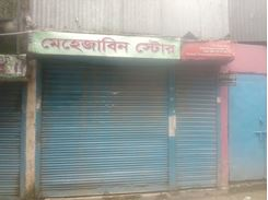 Picture of 150 & 119 sqft shop Spaces for rent