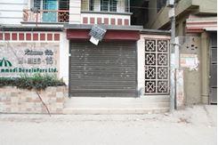 Shop for Rent Mohammadia Housing Ltd, Mohammadpur এর ছবি