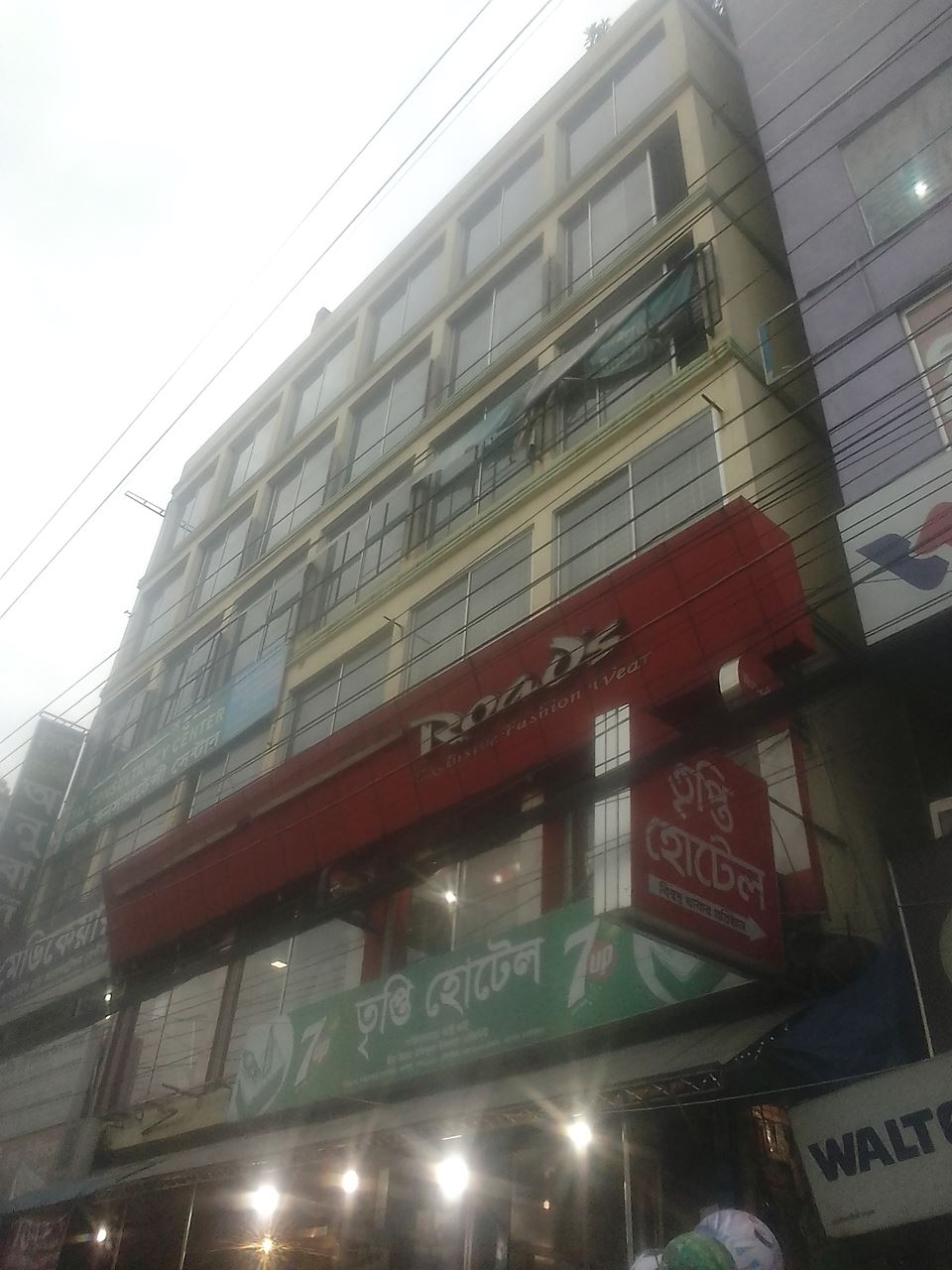 2300 sqft commercial space is ready for rent এর ছবি