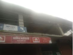 1300 sqft commercial space is ready for rent এর ছবি
