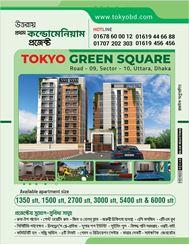 1500 sft  Apartment  For Sale At Uttara এর ছবি