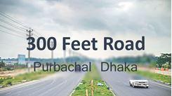 Picture of Purbachal 10 Kata