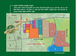 Picture of best location plot by exciting price at Bashundhara R/A & Purbachal