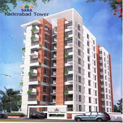 100% Ready 1550 & 1650 sft Flat at Mohammadpur. এর ছবি