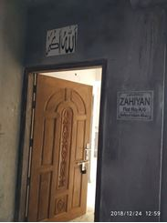 Exclusive flat rent at Badda এর ছবি