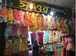 100 sft Running Shop for Sale in Chittagong এর ছবি