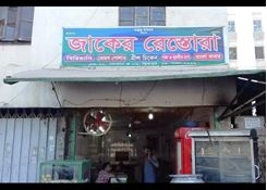 Picture of Rent for a Resturant 500 sq.ft. beside of main road ( gas,electric,water line available)