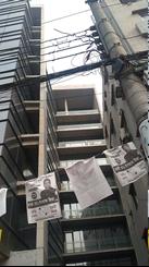 5600 sft Commercial Space for Sale, Pragati Sarani এর ছবি