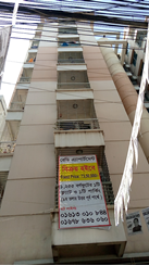 1255 Sft Residential Apartment For Sale At Kalachadpur এর ছবি