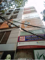 1750 Sft Commercial Space For Sale, Dhanmondi এর ছবি