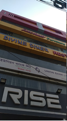 Picture of 3500 sft Commercial Space For Rent, Uttara