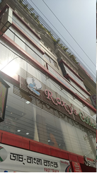 Picture of 100 Sft Commercial Space For Rent At Uttara