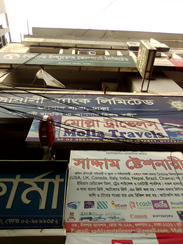 1000 Commercial Space For Rent At Gulshan- 1 এর ছবি