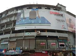85 Sft Space Rent For Shop, Gulshan এর ছবি