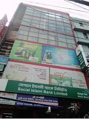 1000 Sft Commercial Space For Rent, Mirpur এর ছবি