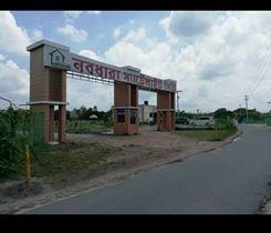 Picture of Ready Plot Sale At South Keranigonj