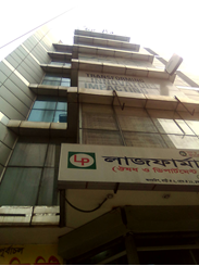 900 Sft Ground Floor Rent For Commercial Office, Banani এর ছবি