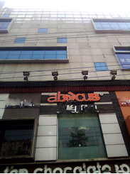 Picture of 2000 Sft & 1800 Sft Commercial Space For Rent, Gulshan 1