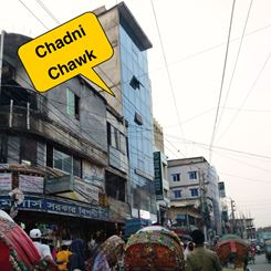 Space for Rent Priority Bank, Insurance, Office Chadni Chawk market Faridpur এর ছবি